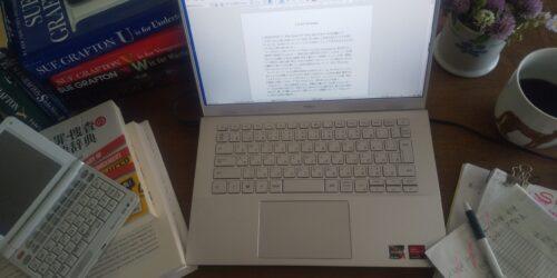 未翻訳本7冊と辞書を用意、記事作成開始!